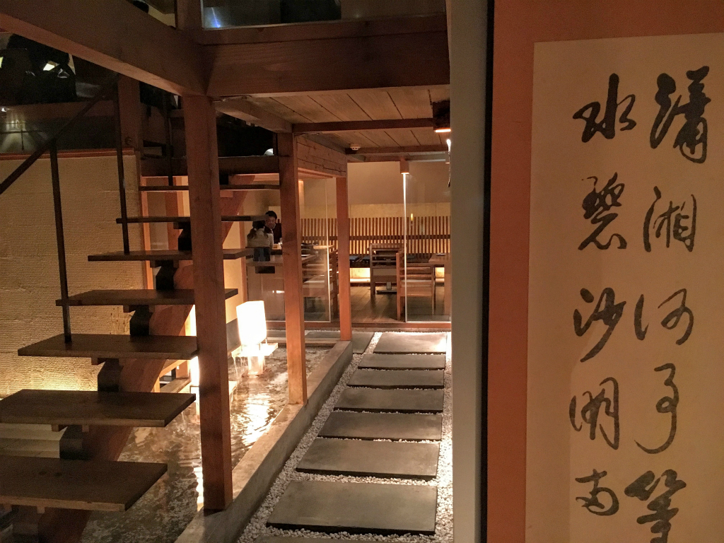 "[Away from Shibuya] We have held a New Year's party for ""Edge Rank"" at ""Kano Shibuya Store,"" a tofu restaurant specializing in soothing sake!"