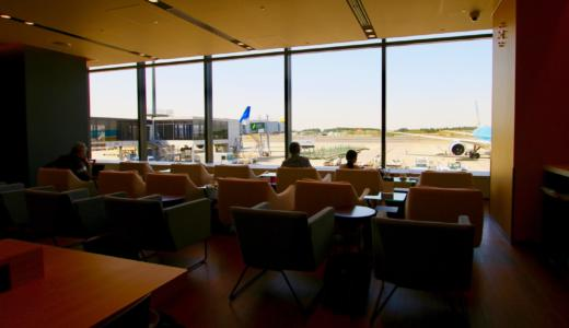 【Nari Tatrabe Lounge】 Charged lounge at Narita Airport where you can relax while watching the aircraft