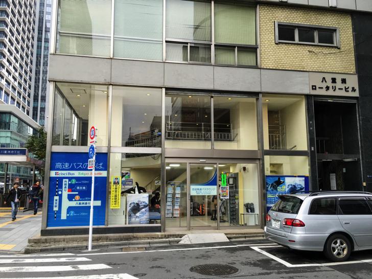 東京シャトルラウンジ