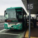 【東京シャトルなら東京駅〜成田空港間が900円!】バス停近くの京成高速バスラウンジで休憩してみた