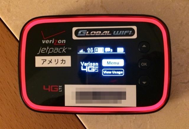 【海外WiFiルーターレンタル口コミレビュー】グローバルWiFiをハワイで6日間使ってみた感想→設定方法や使い心地・料金について解説