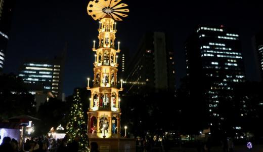 【東京クリスマスマーケット2017】本場ドイツのクリスマスの雰囲気を入場無料で楽しめる