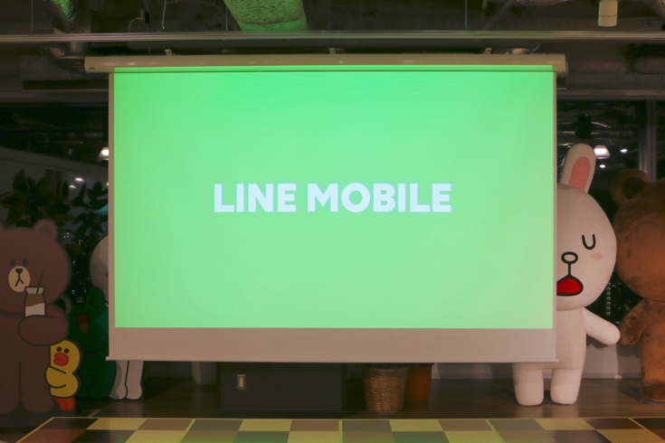 格安SIM「LINEモバイル」のブロガー発表会でプランやらサービスやらいろいろ聞いてきた!