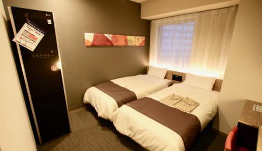 【宿泊記】変なホテル東京西葛西はTDRまで無料送迎シャトルバスあり!朝食はおにぎりビュッフェ付きでビジネスマンの出張利用にもいいかも