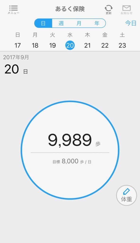 "The official app of ""Raku Insurance"""