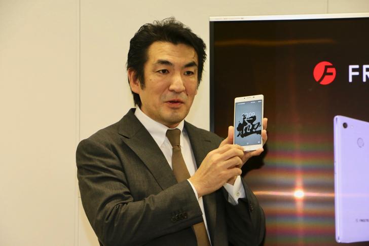 プラスワン・マーケティング株式会社の名物社長、増田さん