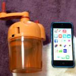 魯山人納豆小鉢とiPhone5c