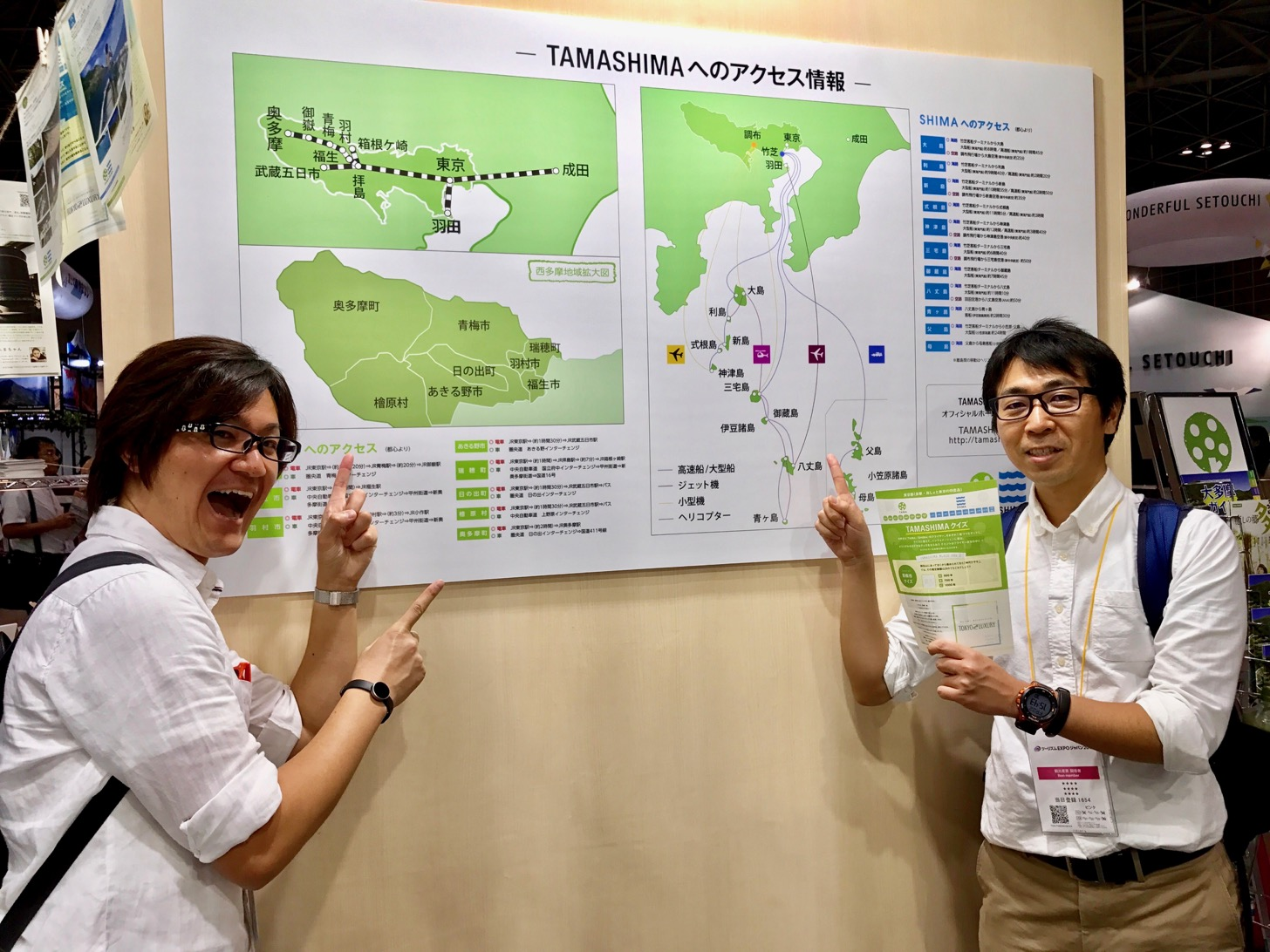 【Tourism EXPO Japan XNUM X】 I've been getting travel information in Japan!