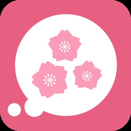 【桜の開花・満開予想アプリ】「桜のきもち」でお花見の予定を立てよう