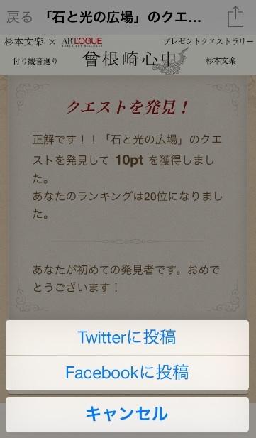 IMG_3562