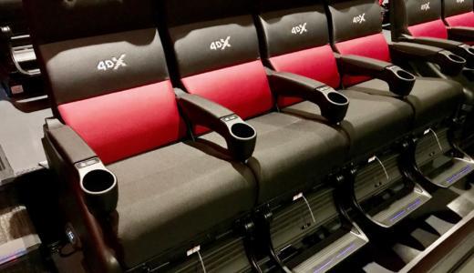 【イオンシネマ シアタス調布】多摩地区最大級のシネコンがオープン!ULTIRA、4DX、グランシアターがすごい