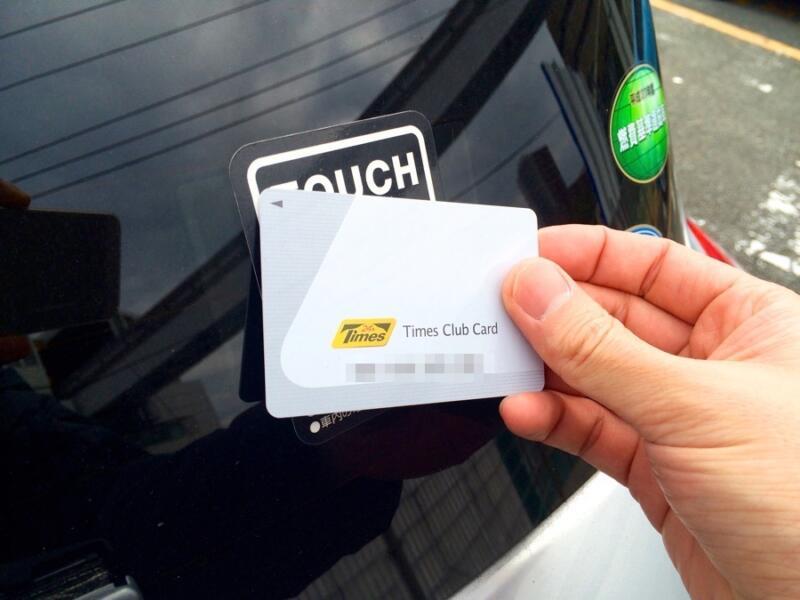 車後方の「TOUCH」の表示に会員カードをかざしてドアロック