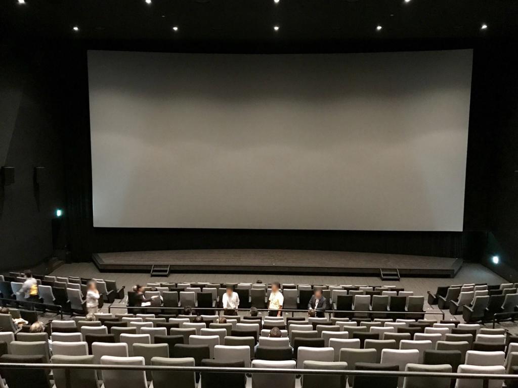 都内初のULTIRAスクリーン