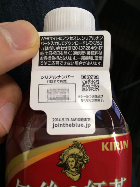 日本代表LINEスタンプ