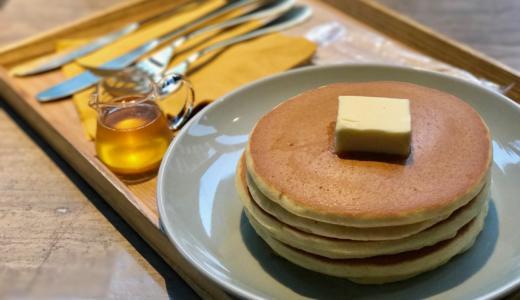 【トリエ京王調布C館1F】猿田彦珈琲 調布焙煎ホールで3枚重ねの寿太郎のホットケーキをいただきます