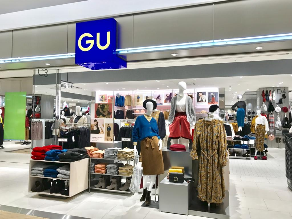 【日本最大級】(ジーユー)GU横浜港北ノースポート・モール店で超大型店限定のアイテムをみてきた