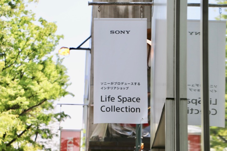 Life Space Collection