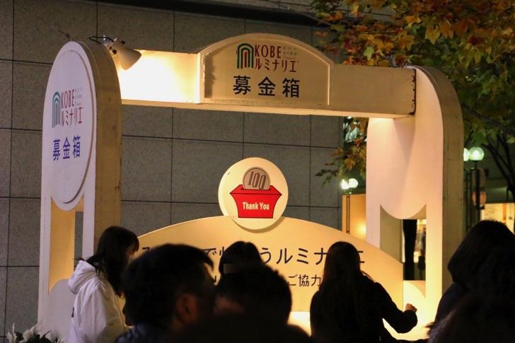 神戸ルミナリエ6