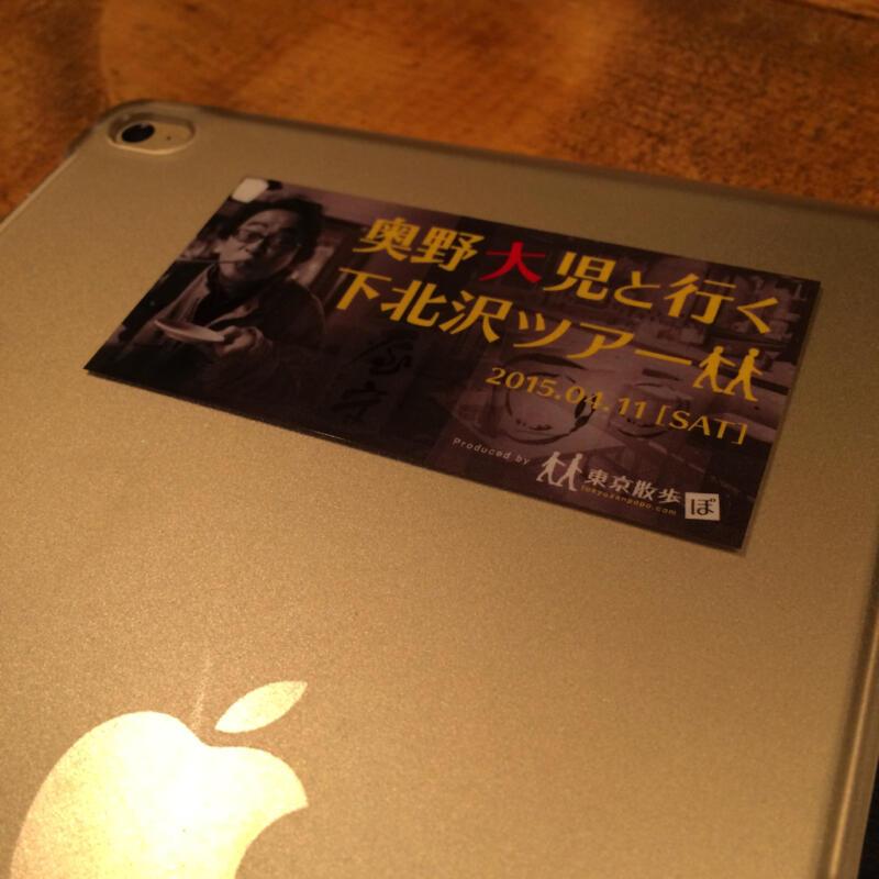 IMG_4055shikitazawatour