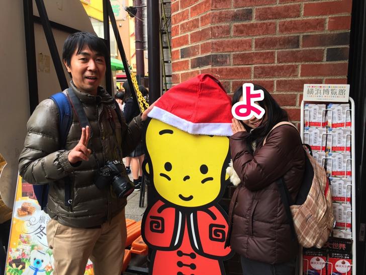 ベビースターのベイちゃん引退!横浜中華街の「横浜博覧館」でベイちゃんと記念写真が撮れる!