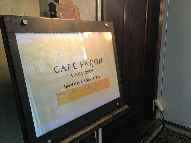 カフェ・ファソンでオムレツ入りダブルサンドウィッチ