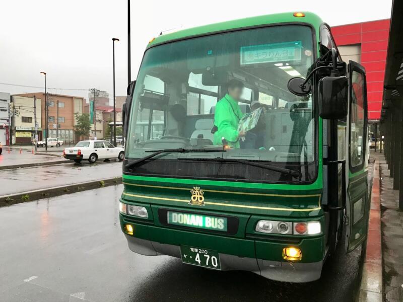 室蘭夜景見学バス