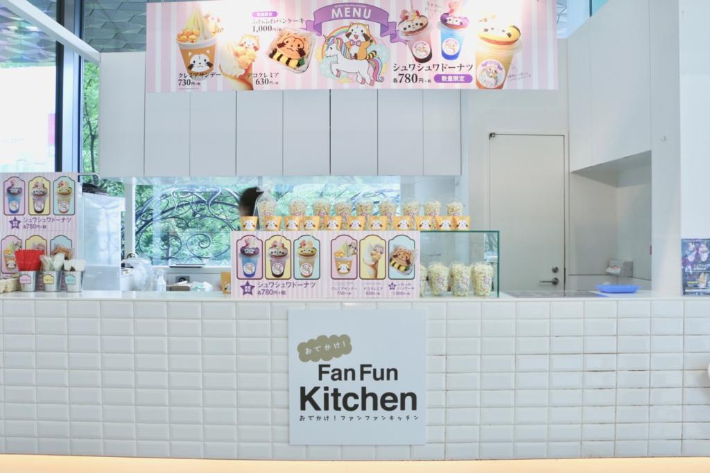 世界名作劇場FanFunKitchenが併設