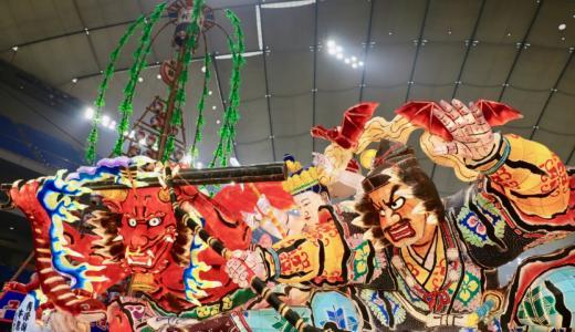 【ふるさと祭り東京2018感想】まさに日本の祭りの大見本市!青森ねぶた祭を見に行きたくなった!