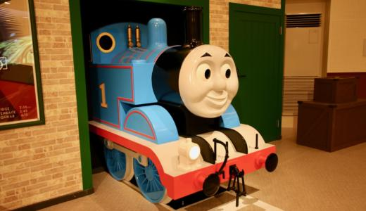 "[Fujikyu Highland] The indoor attraction ""Thomas's pounding playground"" opens at Thomas Land of the 20 anniversary"