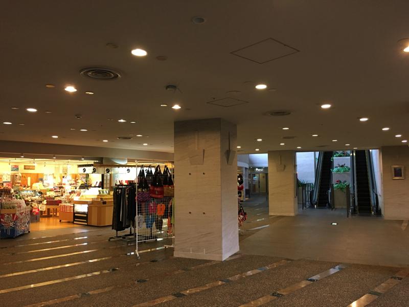 ホテル近鉄アクアヴィラ伊勢志摩