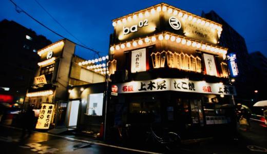 【東京大塚 のれん街がオープン】OMO5 東京大塚の滞在時にはしごしたい古民家居酒屋・カフェ・レストランをレポ