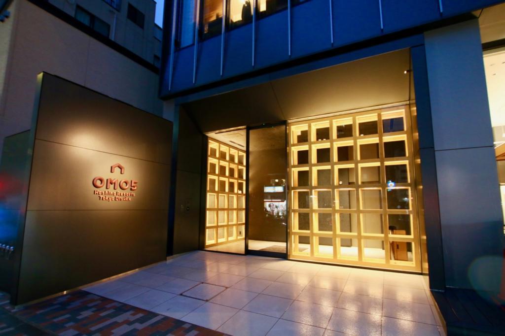 OMO5 東京大塚の玄関