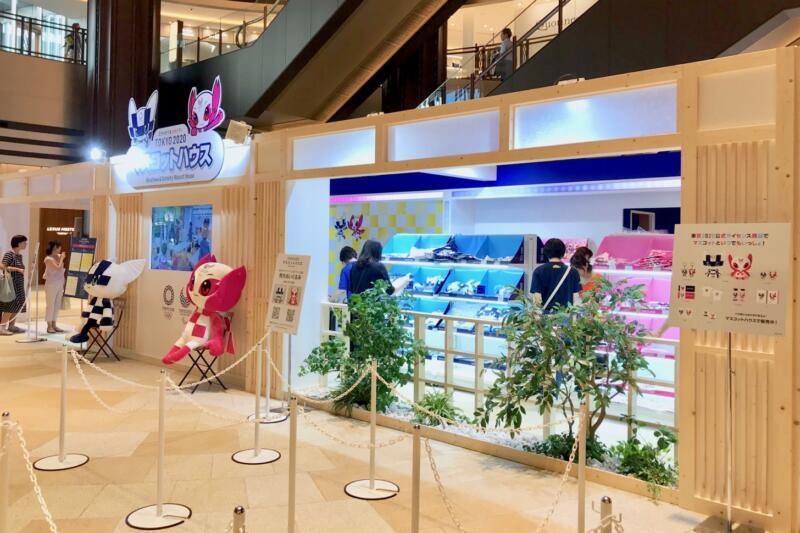 TOKYO2020マスコットハウス