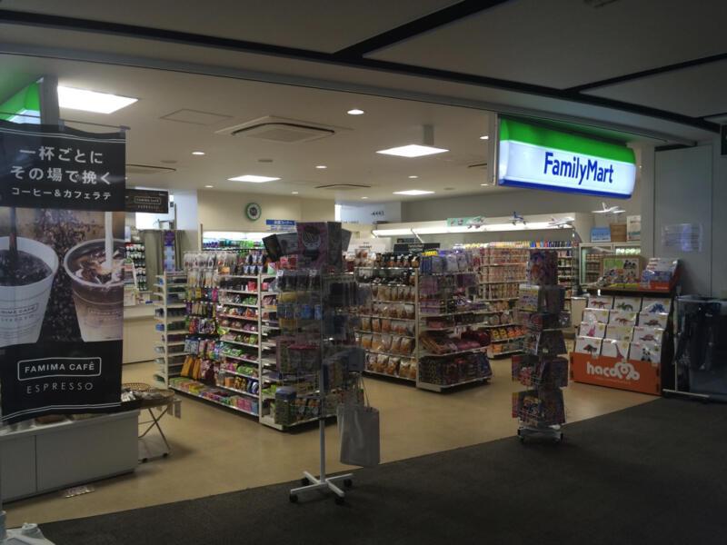 IMG_5568takamatsu airport