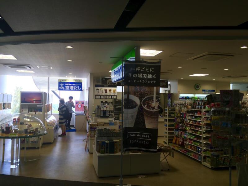 IMG_5569 (1)takamatsu airport