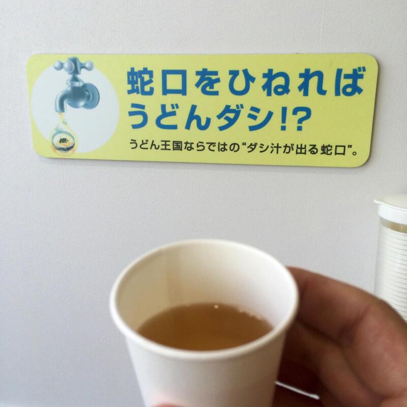 IMG_5573takamatsu airport