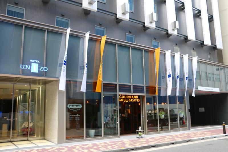 ホテルユニゾ銀座七丁目前