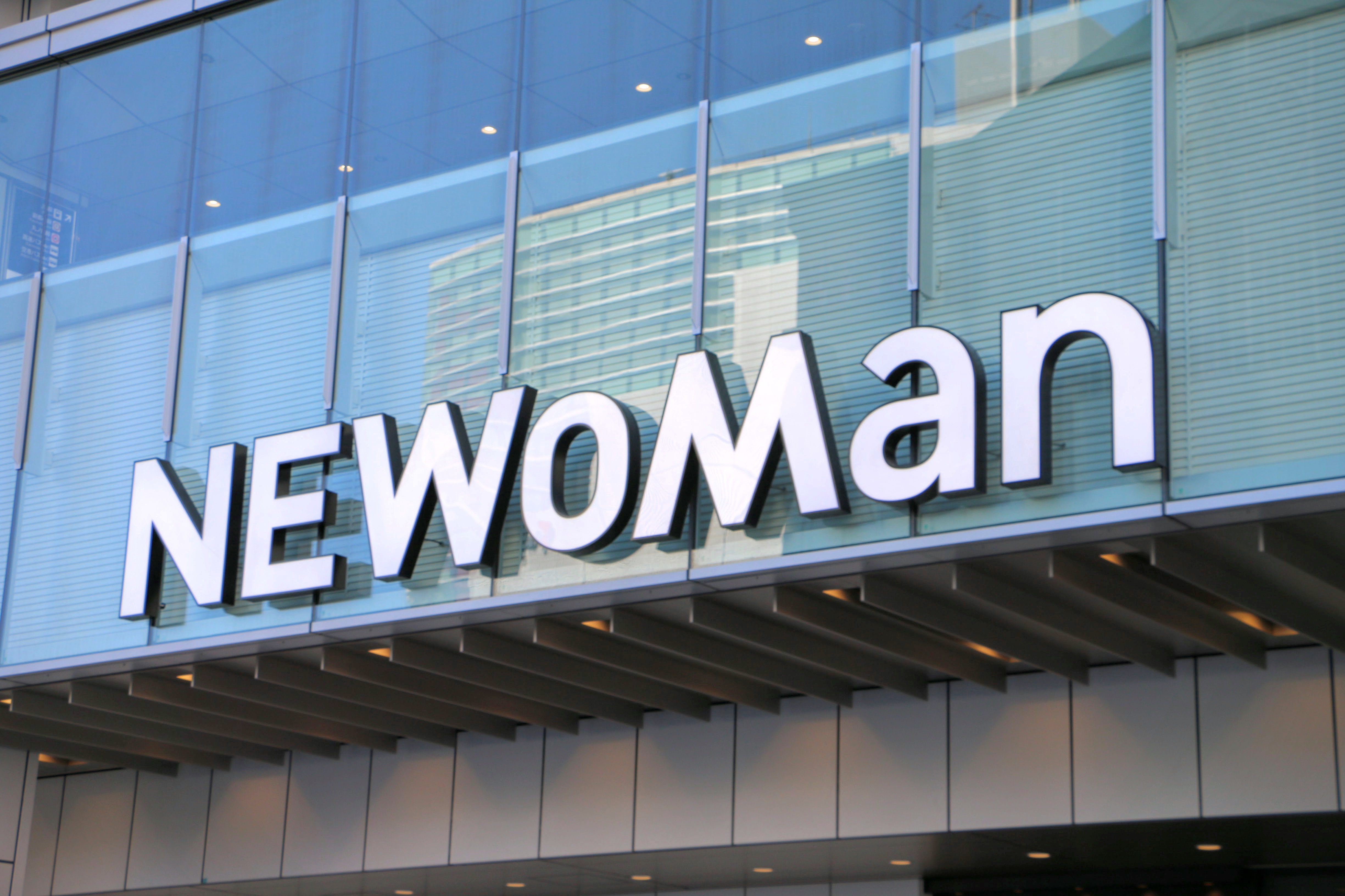 """NEWoMan"" is grand opening! Attached to the commercial facility ""JR Shinjuku Millina Tower"" at Shinjuku Station New South Exit"
