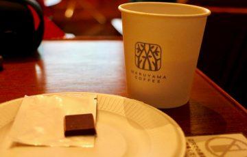 ミニマルビーントゥバーとスペシャリティコーヒー,丸山珈琲,コラボ