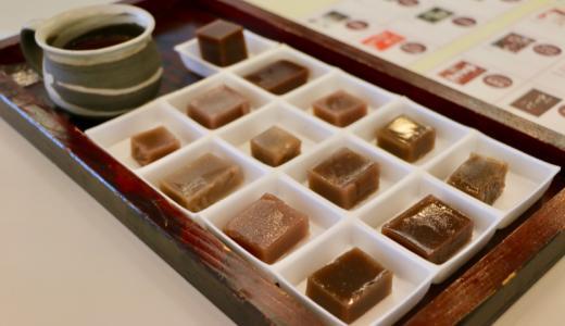福井は「冬にこたつで水ようかん」アンテナショップで13種類を食べくらべしてきた
