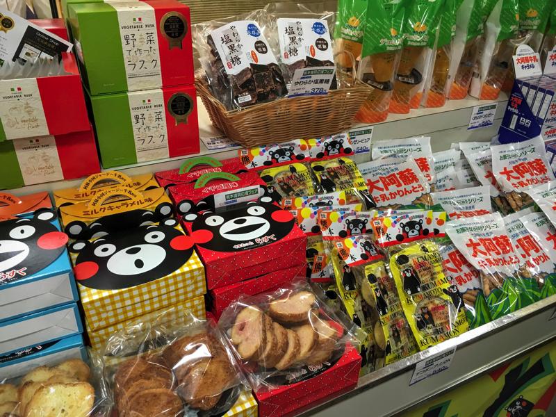 【5/16~5/31】小田急百貨店新宿店で「平成28年熊本地震」復興応援フェアが開催中!