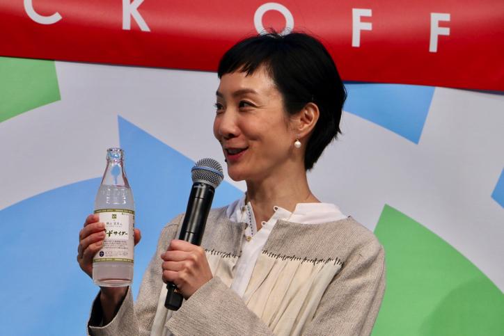 「みんなリユースしてるってよ!」横浜発の新しいリユースびんプロジェクトがキックオフ