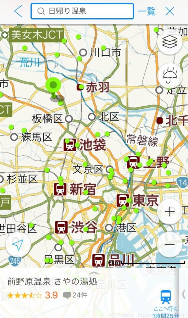「Yahoo!地図」に日帰り温泉施設