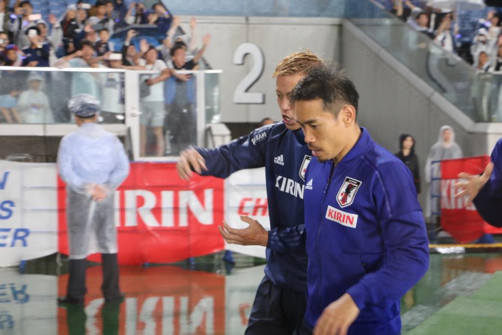 本田選手と長友選手