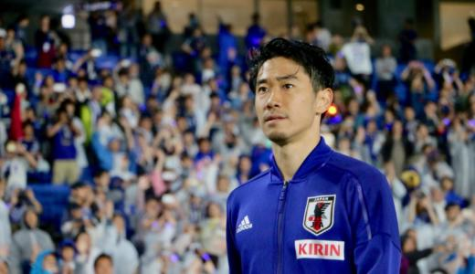 【サッカー日本代表のロシアW杯壮行セレモニーにウカスカジーが歌で激励】西野監督「皆さんの期待に応えられるよう頑張っていきたい」