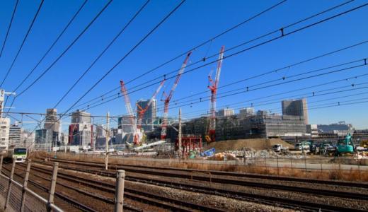 山手線新駅の名前が「高輪ゲートウェイ」駅に決定!