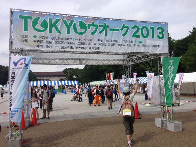 雨の中の東京散歩 TOKYOウオーク2013【上野・文京エリア】