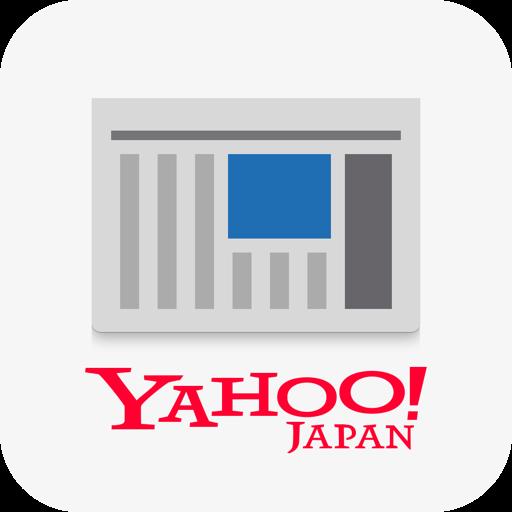 日本代表戦前夜にはアラーム機能も!「Yahoo!ニュース」アプリでブラジルW杯情報をまとめ読み
