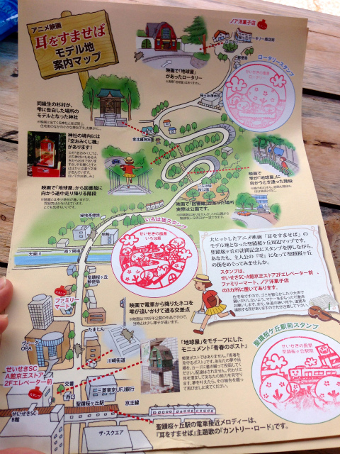 "【Sacred Sakuragaoka】 A stamp rally over the sacred place of ""Hear the ear"""