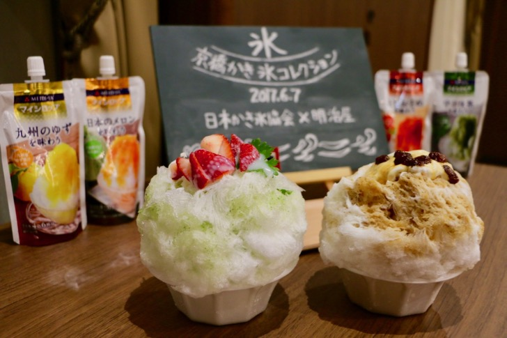 Kyobashi shaved ice collection